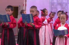 Songpan County Promotes Traditional Chinese Culture