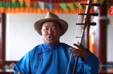 The Mongolian ethnic group and its Gesar epic tradition