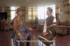 Daocheng Troupe for the Retired
