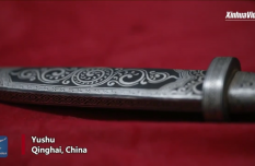 Century-old Tibetan knife-making craft paves way for better life