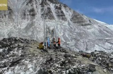 5G signal to cover summit of Qomolangma