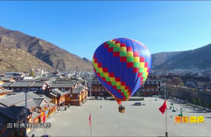 Songpan County Promotes Region-based Tourism