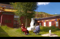 The Birthplace of  King Gesar