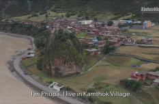 Happy life in Kamthok, first Tibetan village liberated from feudal serfdom