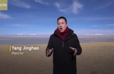 Exploring Sanjiangyuan: Space tech powers protection of pure land on the 'roof of the world'