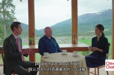 What are common misunderstandings about Tibet?