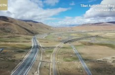 World's highest expressway opens to traffic in China's Tibet