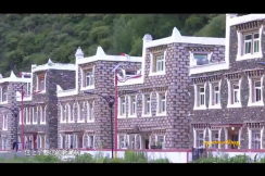 New Development in Songgang Village, Aba