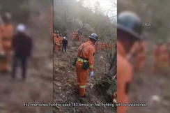 Heroes Crossing the Fire