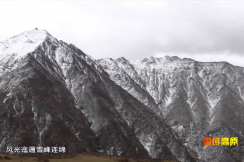 Region-based Tourism Promotes Local Development of Songpan County