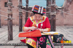 The Story of the Inheritor of Qiang Embroidery