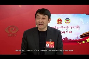 Poverty Alleviation Actions in Sichuan