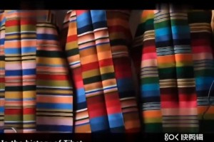 Rainbow-like Tibetan apron