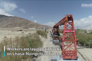 Tibet's 1st electrified railway under construction