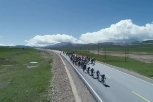 18th Tour of Qinghai Lake concludes in northwest China