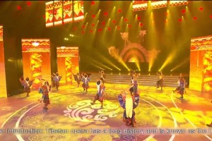 Special Episode of Song and Dance 1