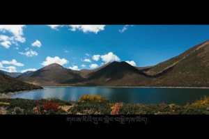 Tibetan Song: The Heaven