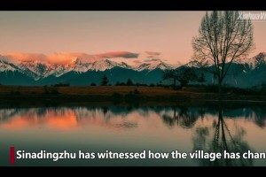 Transformation of a Tibetan village in the eyes of a villager
