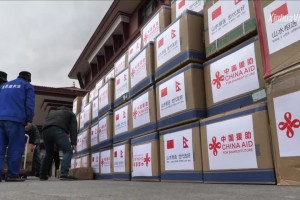 China's Tibet donates medical supplies to Nepal