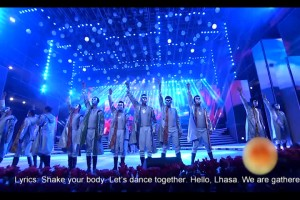 Special Episode of Song and Dance 3