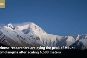 Chinese researchers eye Qomolangma's peak on measurement journey