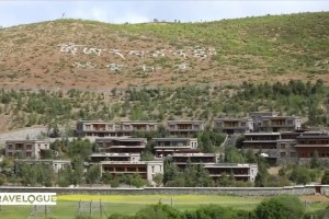 Travelogue: Tibetan architecture and hospitality in Shangri-La