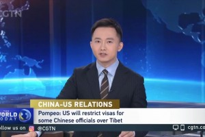 China to impose visa restrictions on some U.S. citizens over Tibet