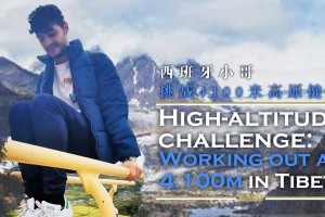 High-altitude challenge: Working out at 4,100m in Tibet