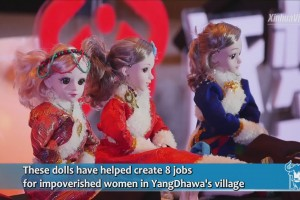 Yak Video | Tibetans weave their way out of poverty