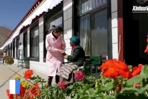 Prosperity On the Plateau: Average life expectancy in Tibet rises to 70.6
