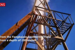 Steam-hot water mixture gushes from Tibetan field.mp4