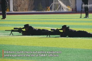 A close look at SWAT team life in Tibet, China