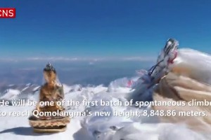 Chinese mountaineer Sun to ascend Mount Qomolangma for 4th time