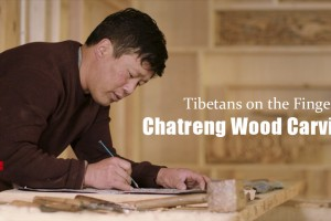 Tibetans on the Fingertip | Chatreng Wood Carving