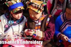 Tibetans on the Fingertip | Cross-stitch Embroidery