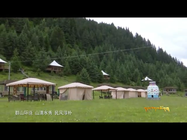 Songpan County Promotes Summer Tour for Travelers to Avoid Summer Heat