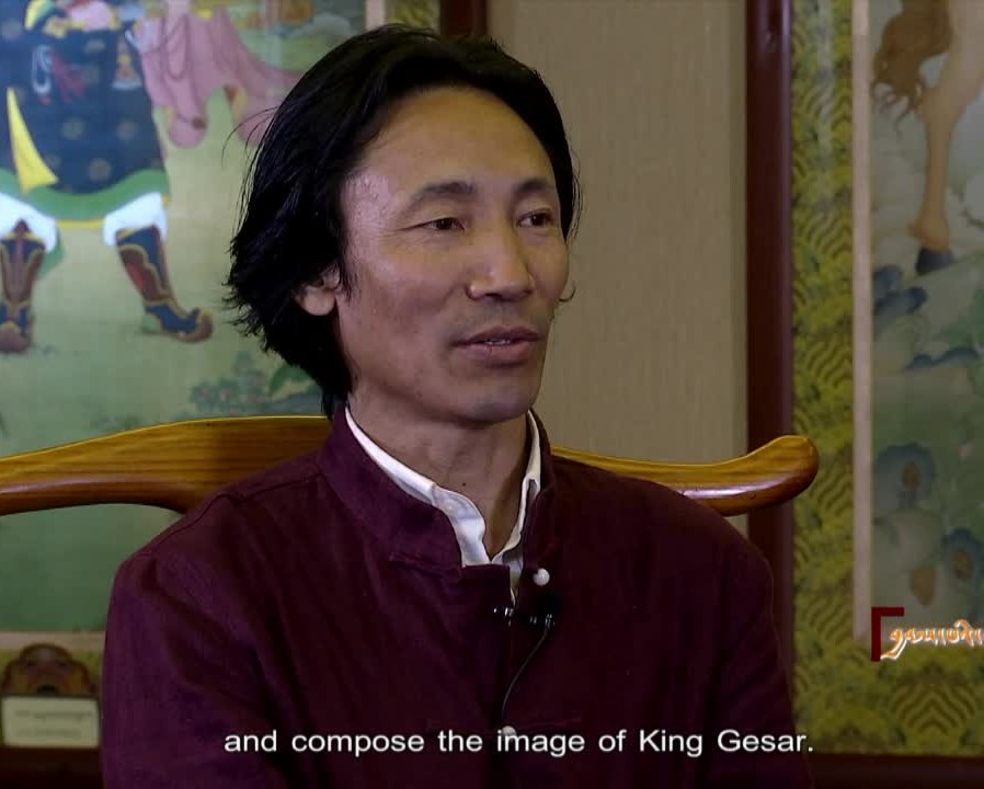 Image of Gesar