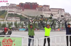 Man travels 2,150 km by bicycle to Tibet