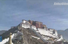 New banking technology in Tibet: withdrawing cash by facial recognition