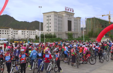 Cycling in Lhasa
