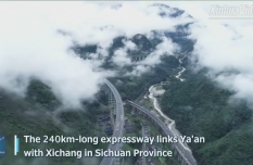 """An aerial view of """"expressway in the clouds"""" in SW China"""