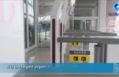 GLOBALink   Largest airport terminal in Tibet operational