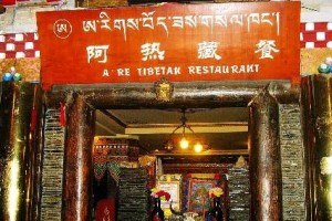 Tibetan Food in Chengdu - Tastes of Tibetan People's Life