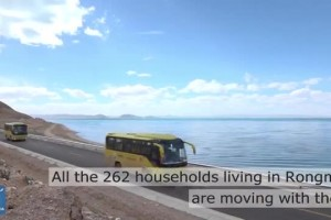 Relocation changing lives on Tibetan plateau