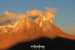 Tibetan song: The Top of the World