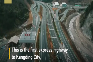 An expressway linked to Qinghai-Tibet Plateau goes into trial operation