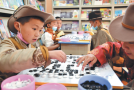 Nation expands intangible cultural heritage item list