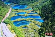Local authorities say quake-hit Jiuzhaigou still closed