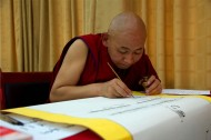 Lhasa calligraphy competition marks PRC 70th anniversary