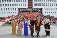 Tibet University holds event to celebrate 70th anniversary of PRC founding in Lhasa